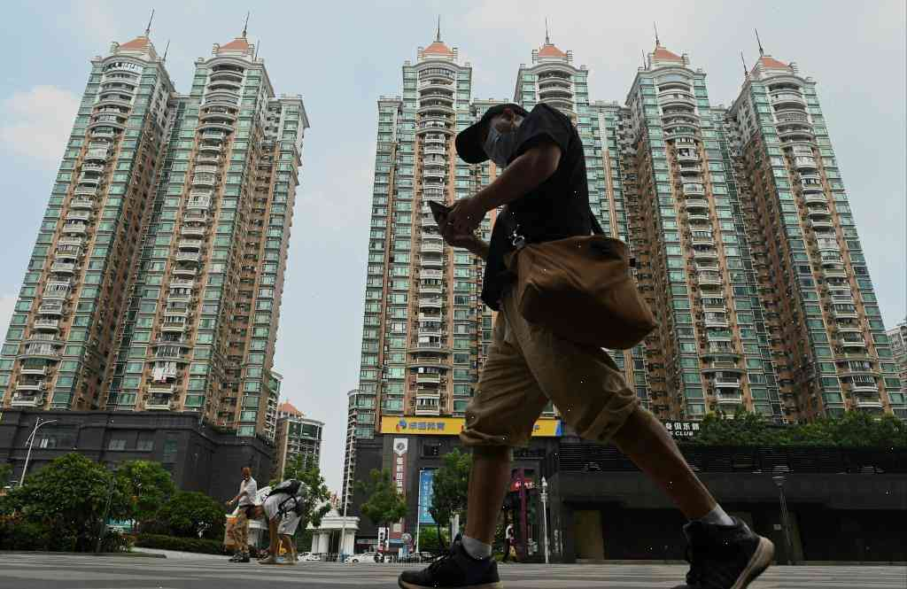 Chinese Regulators Warn Banks to Avoid Capital Taking Actions That Can Raise Evergrande's Risk